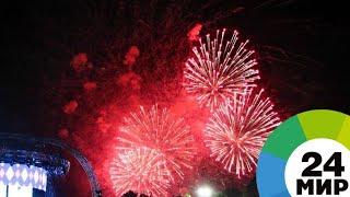 Небо Астаны в честь Дня независимости озарил красочный салют - МИР 24