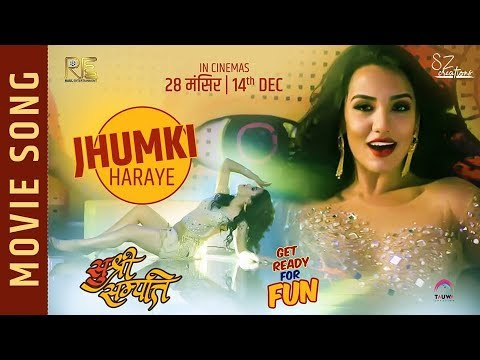 Jhumki Haraye | Nepali Movie Sushree Sampati Song