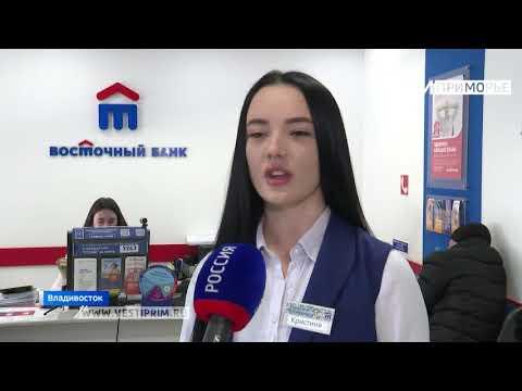Банк «Восточный» исполняет желания: как оформить кредит до 1,5 млн. рублей за один день
