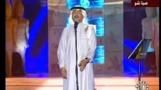محمد عبده وينك يا درب المحبه تحميل MP3