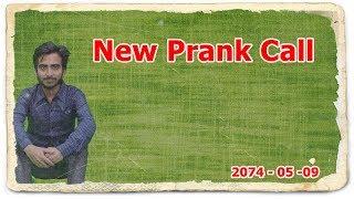 Nepali prank - Comedy Talk with teacher