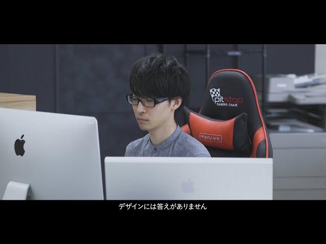 bitsense 採用映像【仕事紹介】クリエイター