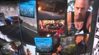 ワイルド・スピードEUROMISSION2013TohoCinemas冊子