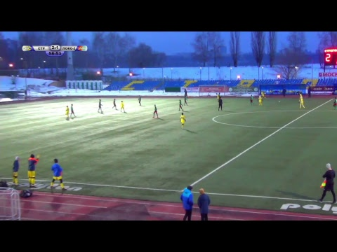 2006 г.р.: Строгино - Локомотив-2 - 2:1