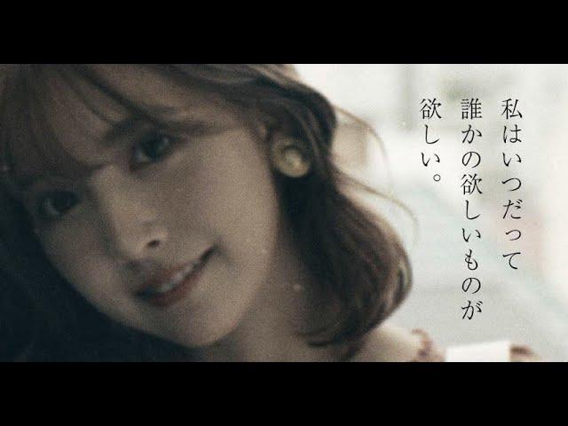 """「短編ドラマ」私の""""好き""""って変ですか? Case.01のサムネイル"""