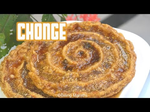 CHONGE DESERT RECIPE HOLI RECIPE INDIAN FOOD