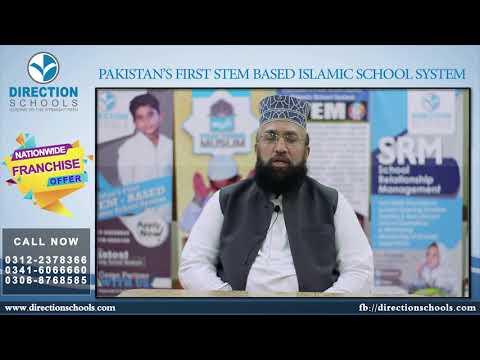 Hazrat Allama Qari Ziaullah Sialvi, Bestowing His Comments about Direction Schools
