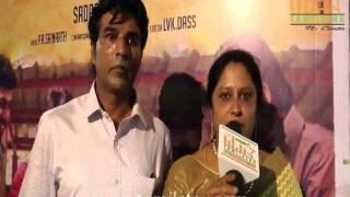 Veena Anand at Ru Movie Audio Launch