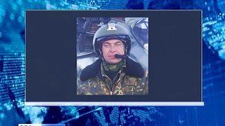 Сегодня пройдет опознание погибших при крушении Ми-8 на Ямале