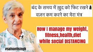 How To Manage Weight,health,fitness While Social Distancing,How To Manage Weight,DIY Weight Loss