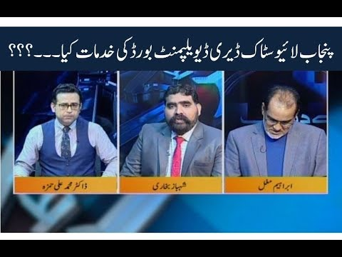 Ba Dhark 14 September 2018 | Kohenoor News Pakistan