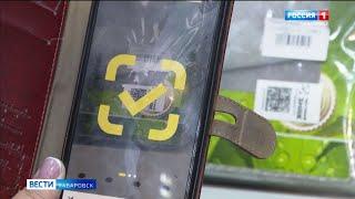 В Хабаровске прошла проверка соблюдения требований обяз...
