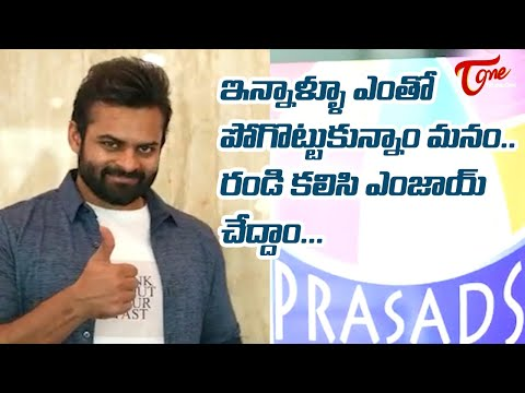 Mega Supreme Hero Sai Dharam Tej Visits a Theater to Watching Movie | TeluguOne Cinema
