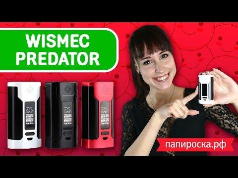 WISMEC Predator (Sinuous P228) - боксмод - видео 1