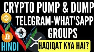 Crypto-Pumpe und Dump Telegrammgruppe