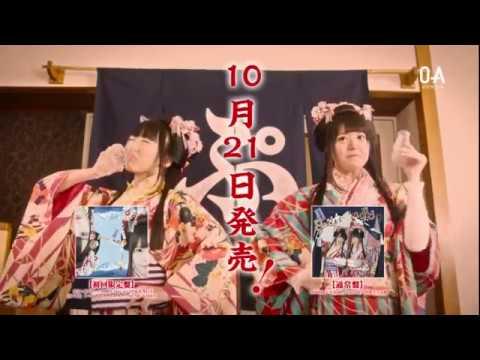 【声優動画】petit miladyの新曲「ハコネハコイリムスメ」のミュージッククリップ解禁