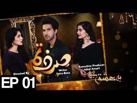 Yeh Ishq Hai - Sirf Tum - Episode 1