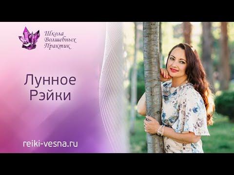 Наталья степанова книга магии 1 читать