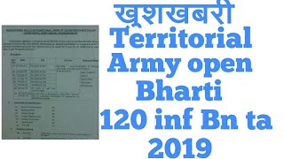 Territorial army open rally 120 inf Bn ta 2019 ll ta army open rally 2019