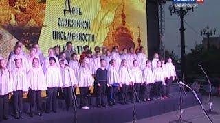 """Вести-Хабаровск: """"Всероссийская акция """"Поющая площадь"""""""