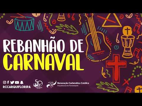 Quarta apresentação - Noite Cultural | Rebanhão 2k19