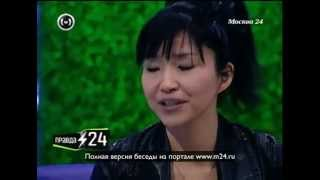 Кейко Мацуи о русской кухне