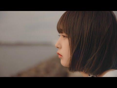 Kamin 『やっぱあれだなぁ』 なえなのちゃん出演MV ★夏の恋うた3部作 第3弾!