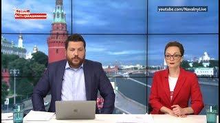 """Ведущая """"Навальный Live"""" о своём задержании"""