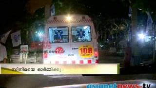 Traffic, malayalam movie like actual event that happened to Kochi ട്രാഫിക് സിനിമയെ അനുസ്മരിച്ചു