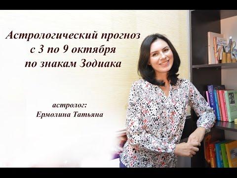 Талисман киров агентство