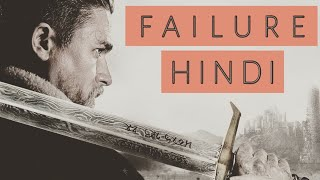 King Arthur : Legend of the Sword | Failure | Hindi