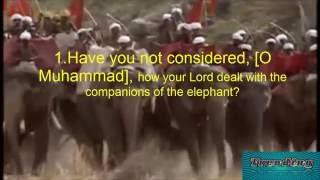Surat Al Fīl The Elephant Mishary Rashid Al Afasy مشاري بن