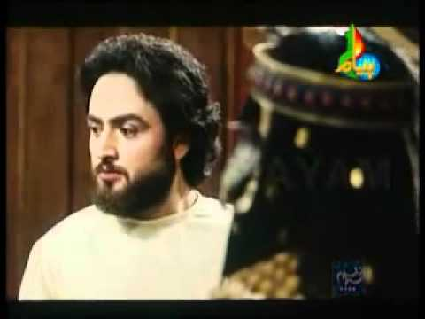 Yousef Payamber episode 16-C/45-(Urdu)