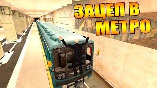 НЕУДАЧНЫЙ ЗАЦЕП | MTA