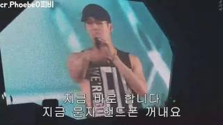 [갓세븐] 이별을 권유하는 아이돌