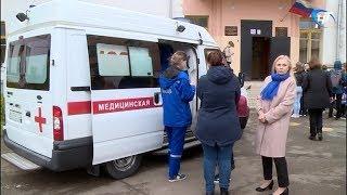 В новгородской школе №14 распылили перцовый баллончик, пятеро детей пострадали