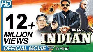 The Real Indian (Okka Magadu) Hindi Dubbed Full Length Movie || Balakrishna || Eagle Hindi Movies