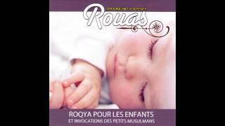 Mounchid Youssef Rouas - Récitations coraniques de la Roqya