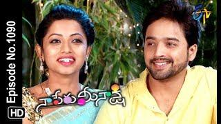 Naa Peru Meenakshi | 30th July 2018 | Full Episode No 1090 | ETV Telugu