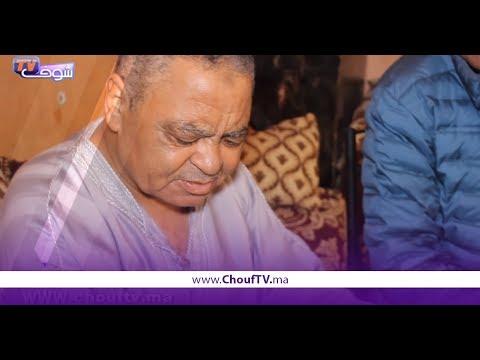 العرب اليوم - شاهد:لاعب سابق في المنتخب الوطني يعاني من مرض خطير في إنزكان