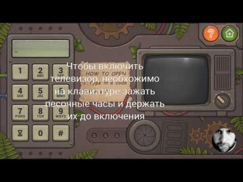 """""""Механическая Коробка 2"""" """"Mechanical box 2"""" """"M - BOX 2"""" Прохождение. Уровень 9 Level  9"""