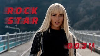 LOREDANA - ROCKSTAR (prod. MIKSU/MACLOUD) تحميل MP3