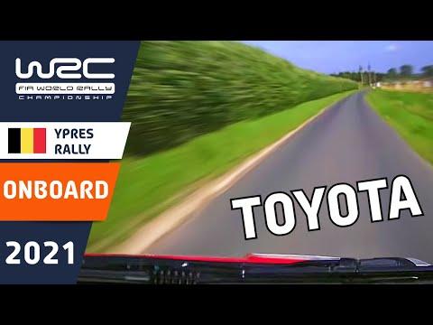 WRC 2021 WRC第8戦 ラリー・ベルギー トヨタヤリスWRCのオンボード映像まとめ