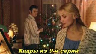 Кто пел в фильме Анна Герман ?