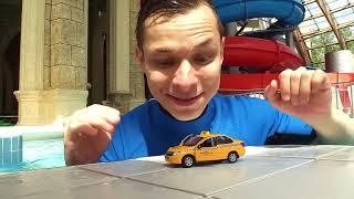 Видео для мальчиков - Машинки в аквапарке - Мультики про машинки