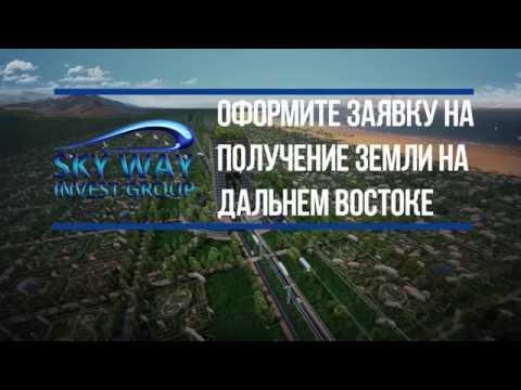 Линейный город будущего Евразия Санкт-Петербург - Владивосток