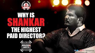 Why is Shankar the highest paid Director | Roundu Katti Episode - 3 | Open Pannaa
