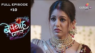colors tv serials with english subtitles - TH-Clip