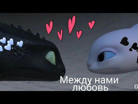 """Клип """"Между нами любовь"""""""
