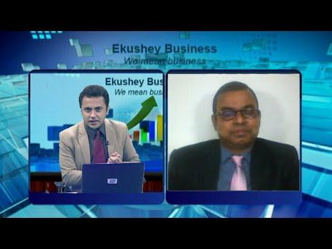 Ekushey Business || একুশে বিজনেস || আলোচক: মাহবুব এইচ মজুমদার এফসিএমএ || 14 July 2020 | ETV Business